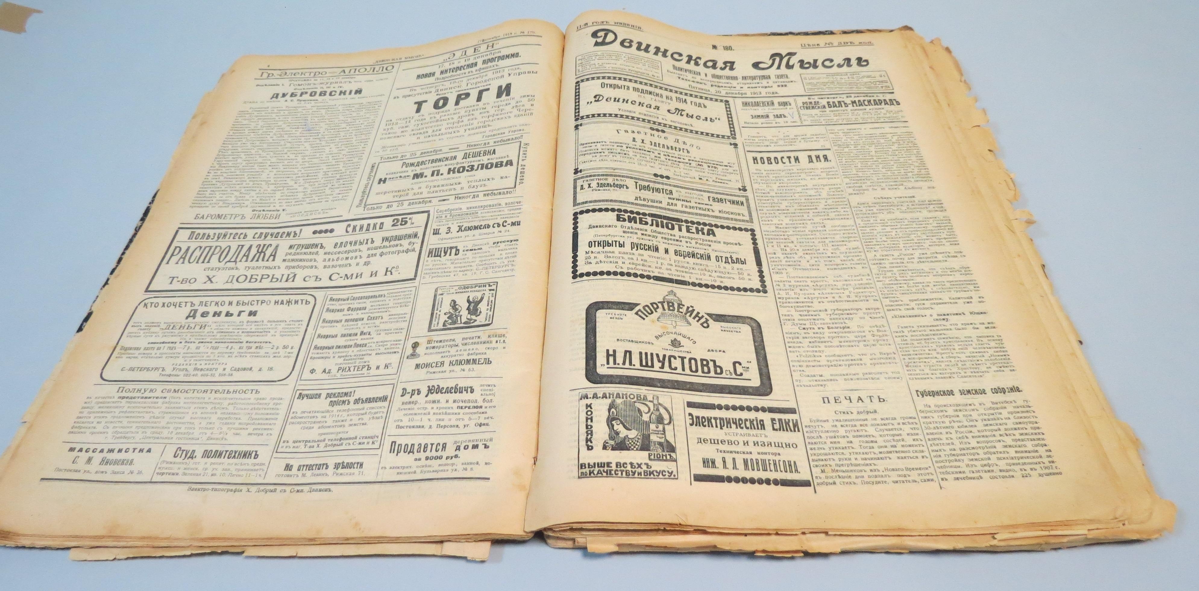 Avīze (1).jpg